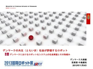nakajima_presentation