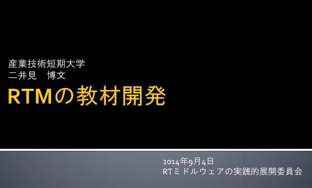スクリーンショット 2014-12-11 16.09.57
